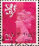 Regional Stamps Scotland 1971 Queen Elizabeth II Machin SG 14 Scott SMH 1 Fine Used