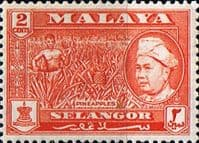 Selangor 1957 SG 117 Sultan and Pineapples Fine Mint