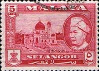 Selangor 1957 SG 119 Sultan and Mosque Fine Used