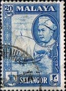 Selangor 1957 SG 123 Sultan and Boat Fishing Craft Fine Used