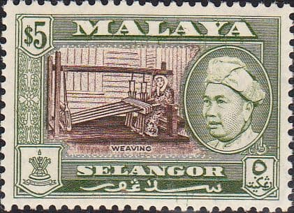 Selangor 1957 SG 127a Sultan and Weaving Fine Mint