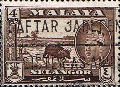 Selangor 1961 SG 131 Sultan and Rice Fields Fine Used