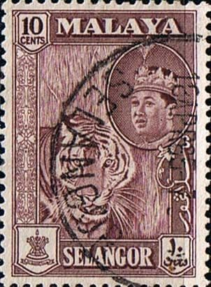 Selangor 1961 SG 134 Sultan and Tiger Fine Used