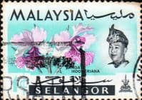 Selangor 1965 Flowers Orchids SG 136 Good Used