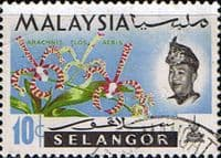 Selangor 1965 Flowers Orchids SG 140 Fine Used