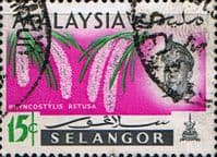 Selangor 1965 Flowers Orchids SG 141 Fine Used