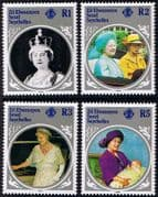 Seychelles Zil Elwannyen Sesel 1985 Queen Mother Life and Times Set Fine Mint