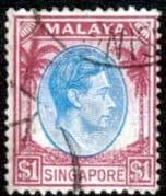 Singapore 1948 King George VI SG 13 Fine Used