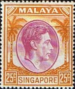 Singapore 1948 King George VI SG 25 Fine Mint