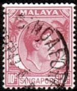 Singapore 1948 King George VI SG  7 Fine Used