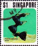 Singapore 1974 Tropical Fish SG 232 Fine Used