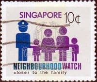 Singapore 1983  Neighbourhood Watch Scheme SG 451 Fine Used
