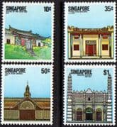 Singapore 1984 National Monuments Set Fine Mint