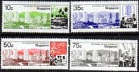Singapore 1985 Housing and Development Board Set Fine Mint