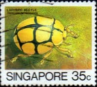 Singapore 1985 Insects SG 496 Fine Used