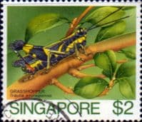 Singapore 1985 Insects SG 500 Fine Used