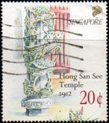 Singapore 1991 National Monuments SG 645 Fine Used