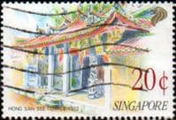 Singapore 1991 National Monuments SG 646 Fine Used