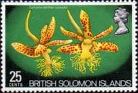 Solomon Island 1972 Wildelife and Flora and  SG 229 Fine Mint