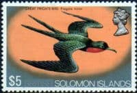 Solomon Island 1972 Wildelife and Flora and  SG 233a Fine Mint