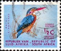 South Africa 1961 First Republick SG 198 Fine Used