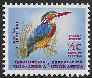 South Africa 1964 Republic Issue SG 238d Fine Mint