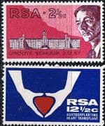 South Africa 1969 First Heart Transplant Set Fine Mint