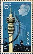 """South Africa 1971 """"Interstex"""" Stamp Exhibition Fine Used"""