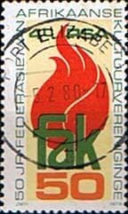 South Africa 1979 Federation of Afrikaans Cultural Societies SG 473  Fine Used