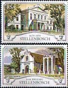 South Africa 1979 Stellenbosch Set Fine Mint