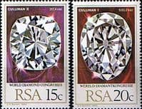 South Africa 1980 World Diamond Congresses Set Fine Mint