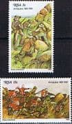 South Africa 1981 Battle of Amajuba Set Fine Mint