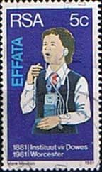 South Africa 1981 Institutes for Deaf and Blind SG 495 Fine Used