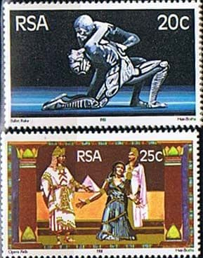 South Africa 1981 Opening of State Theatre Set Fine Mint