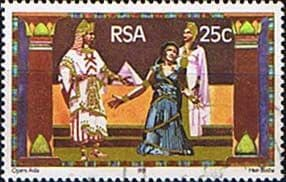 South Africa 1981 Opening of State Theatre SG 491 Fine Used