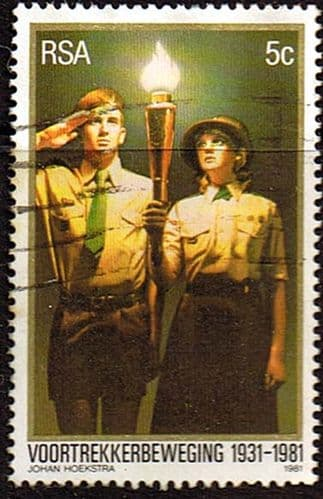 South Africa 1981 Voortrekker Scouts Movement Fine Used