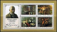 South Africa 1985 Paintings by Frans Oerder Miniature Sheet Fine Mint