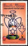 South Africa 2005 Christmas SG 1561 Fine Used