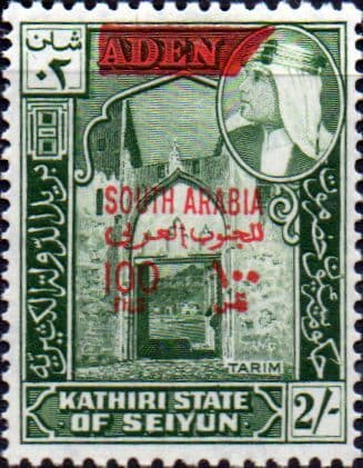 South Arabian Federation 1966 State of Seiyun Surcharged SG 52 Fine Mint
