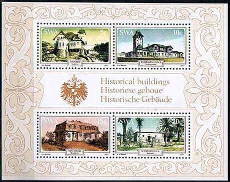 South West Africa 1977 Historic Houses Miniature Sheet Fine Mint