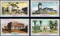 South West Africa 1977 Historic Houses Set Fine Mint