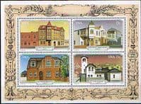 South West Africa 1981 SG 381 /4 Historic Buildings Miniature Sheet Fine Mint