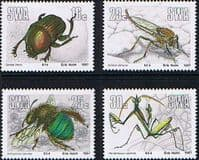 South West Africa 1987 Useful Insects Set Fine Mint