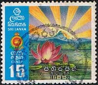 Sri Lanka 1972 Republic SG 591 Fine Used