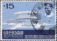 Sri Lanka 1973 Bandaranaike Memorial Hall SG 598 Fine Used