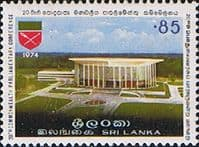 Sri Lanka 1974 20th Commonwealth Parliament SG 604 Fine Used