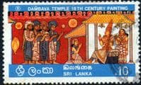 Sri Lanka 1976 Temple Paintings SG 619 Fine Used