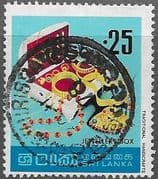 Sri Lanka 1977 Handicrafts SG 642 Fine Used