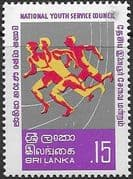 Sri Lanka 1978 National Youth Service Council SG 649 Fine Mint