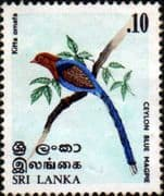 Sri Lanka 1979 Birds SG 684 Fine Used